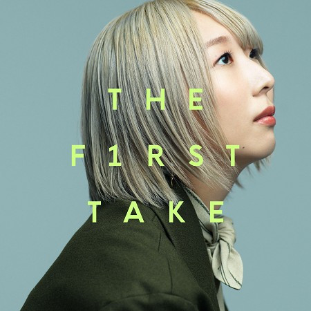 夏霞 - From THE FIRST TAKE 專輯封面