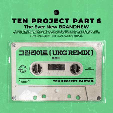 GREEN LIGHT (TEN PROJECT, Pt. 6) (UKG REMIX) 專輯封面