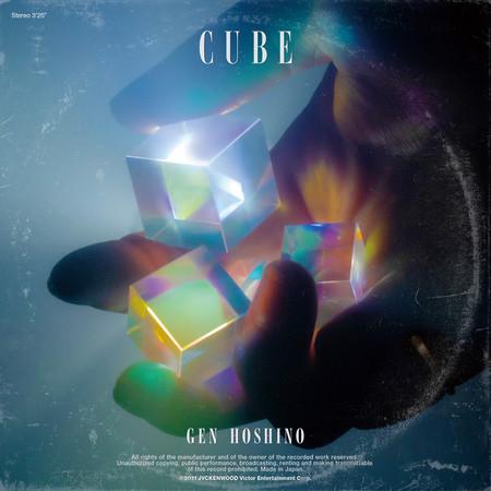 Cube 專輯封面