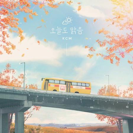 Sunny Today 專輯封面