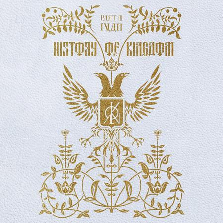 History Of Kingdom: Pt. III. Ivan 專輯封面