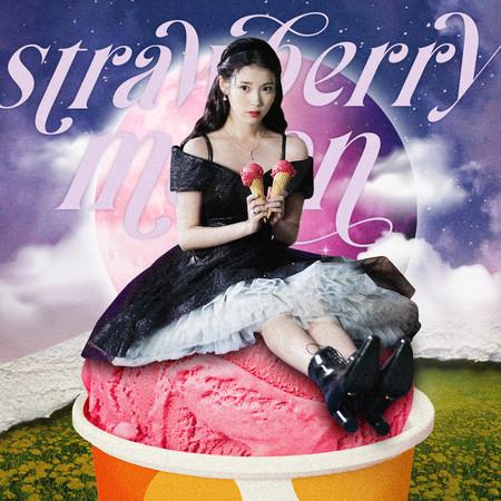 strawberry moon 專輯封面